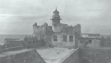 طرطوس 1922 - جزيرة أرواد
