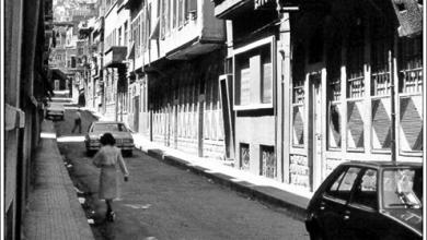 صورة دمشق 1983 – جادة التكريتي في الروضة