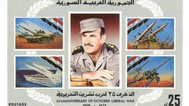 صورة طوابع سورية 1998 – ذكرى حرب تشرين