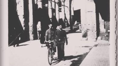 دمشق 1922 - سوق المسكية
