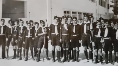 صورة استقبال اللورد ويلسون في اللاذقية عام 1950