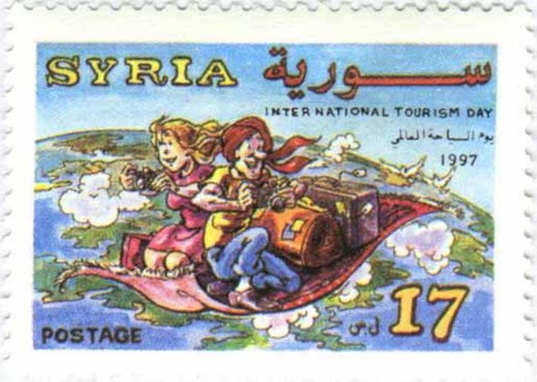 طوابع سورية 1997 – يوم السياحة العالمي