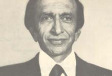 صورة عبد الروؤف الكسم عام 1981م