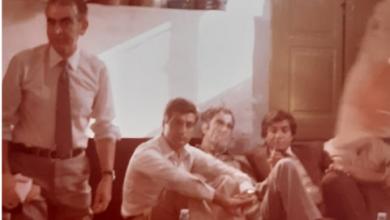 الرقة 1981 -  ديوان آل العجيلي .. من فعاليات الندوة الدولية لتاريخ الرقة (2)