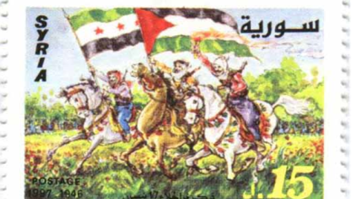 صورة طوابع سورية 1997 – عيد الجلاء