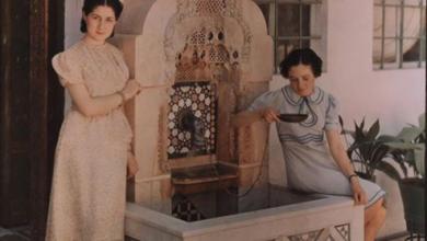 فتاتان دمشقيتان في المنزل الذي كان مقراً للقنصلية الإسبانية