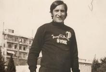 جورج مختار حارس مرمى المنتخب السوري لكرة القدم في نهاية الستينيات
