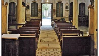 دمشق 1982 - كنيسة القديس حنانيا