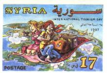 صورة طوابع سورية 1997 – يوم السياحة العالمي