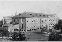 دمشق - مدرسة دار السلام (الفرنسيسكان) وبرج كنيسة اللاتين  في الثلاثينيات
