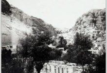 ريف دمشق - معلولا في الثلاثينيات