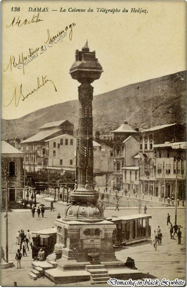 دمشق 1907 ـ ساحة المرجة وعمود تلغراف الحجاز