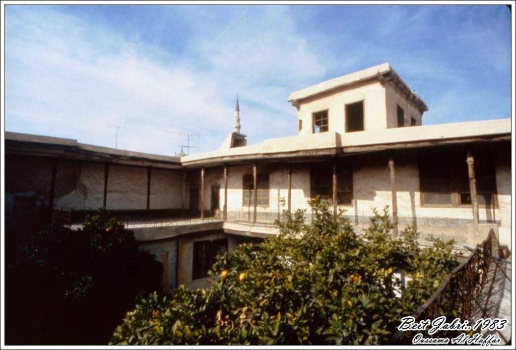 دمشق 1983 - بيت جبري