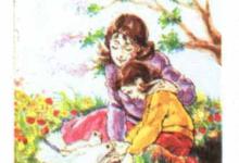 صورة طوابع سورية 1997 – عيد الأم