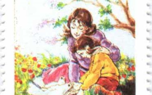 طوابع سورية 1997 – عيد الأم