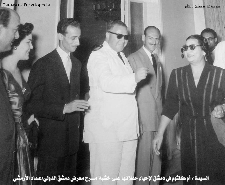 أم كلثوم في دمشق عام 1958 لإحياء حفلاتها على خشبة معرض دمشق الدولي