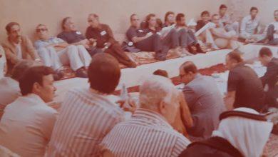 صورة الرقة 1981 – ديوان آل العجيلي .. من فعاليات الندوة الدولية لتاريخ الرقة (3)