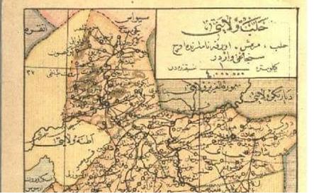 صورة خريطة ولاية حلب في أواخر العهد العثماني
