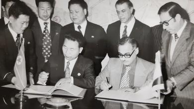 التوقيع بالأحرف الأولى على مذكرة تفاهم بين سورية و كوريا الشمالية 1981