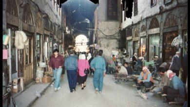 صورة دمشق 1992- سوق البزورية..