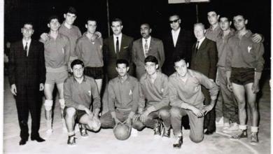 صورة منتخب دمشق بكرة السلة في بغداد  عام 1962-1963