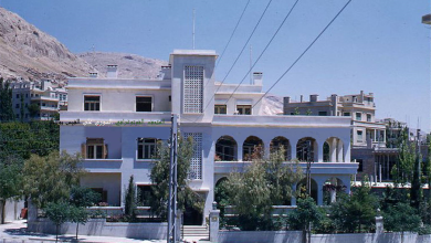 دمشق أبو رمانة- السفارة الأميركية بدمشق في الخمسينيات