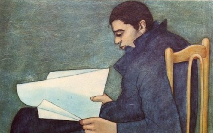 القارئ  .. من لوحات الفنان لؤي كيالي (32)