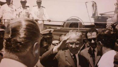 صورة اللاذقية 1962- الرئيس ناظم القدسي في زيارة الى المرفأ