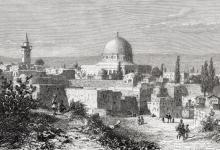 جمال الدين القاسمي..إلى القدس مع انطلاق القطار الحديدي الحجازي
