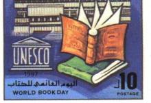 طوابع سورية 1997 – اليوم العالمي للكتاب