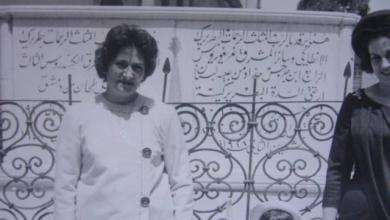 البطريركية الأنطاكية - المريمية -قبر بطاركة أنطاكية سائر المشرق