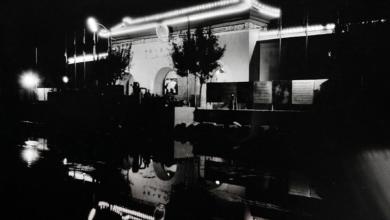 صورة دمشق – جناح جمهورية الصين الشعبية بمعرض دمشق الدولي الثالث عام 1956