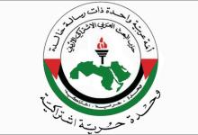 """عبد الله حنا: """"البعث"""" في مرويات اثنين من أعضائه"""