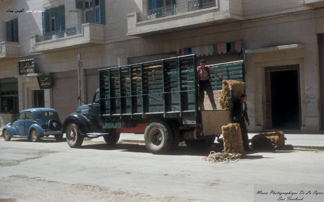 دمشق - فندق القصاع الكبير