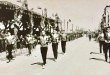 اللاذقية 1967- الاحتفال بعيد الجلاء