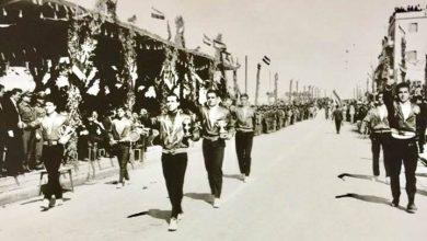 صورة اللاذقية 1967- الاحتفال بعيد الجلاء