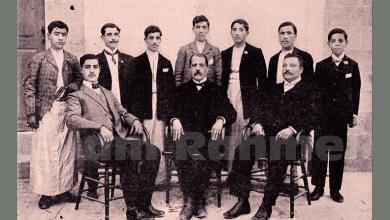 صورة اللاذقية 1909- الأساتذة مع دفعة الطلاب المتخرجين من المدرسة الأمريكية للبنين