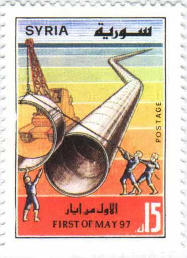 طوابع سورية 1997 – عيد العمال العالمي