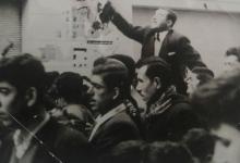 صورة اللاذقية في الخمسينيات – مظاهرة لرفع الأجور وساعات العمل