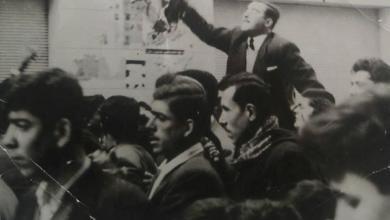 اللاذقية في الخمسينيات - مظاهرة لرفع الأجور وساعات العمل
