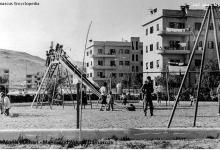 دمشق - المزة .. حديقة ومنتزه الوحدة مطلع ستينيات القرن العشرين