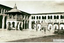 دمشق 1935- المسجد الأموي...