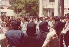 صورة البطريركية الأنطاكية – المريمية 1979 – يوم تنصيب البطريرك إغناطيوس الرابع هزيم في
