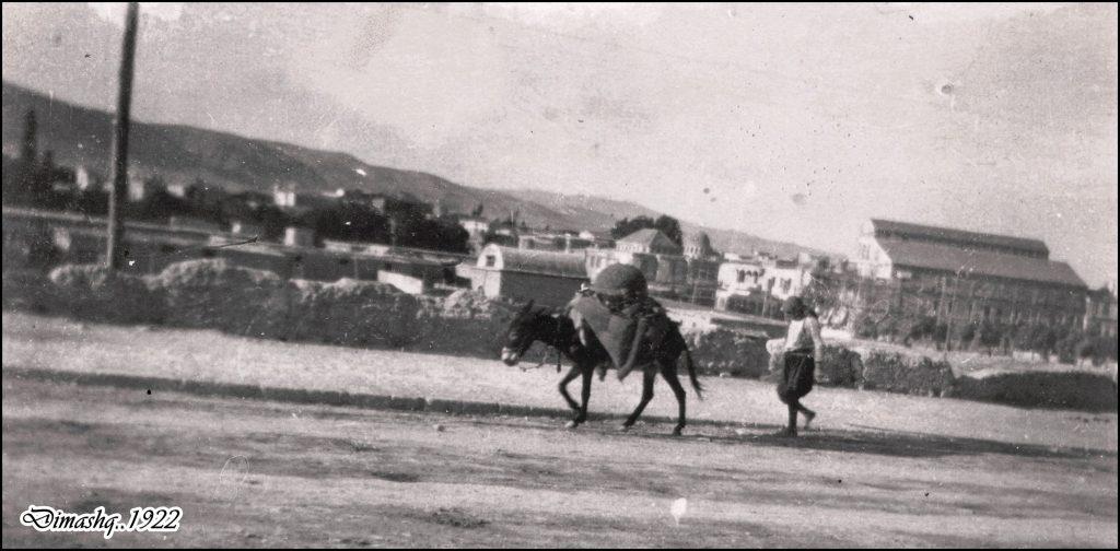 دمشق - شارع النصر 1922