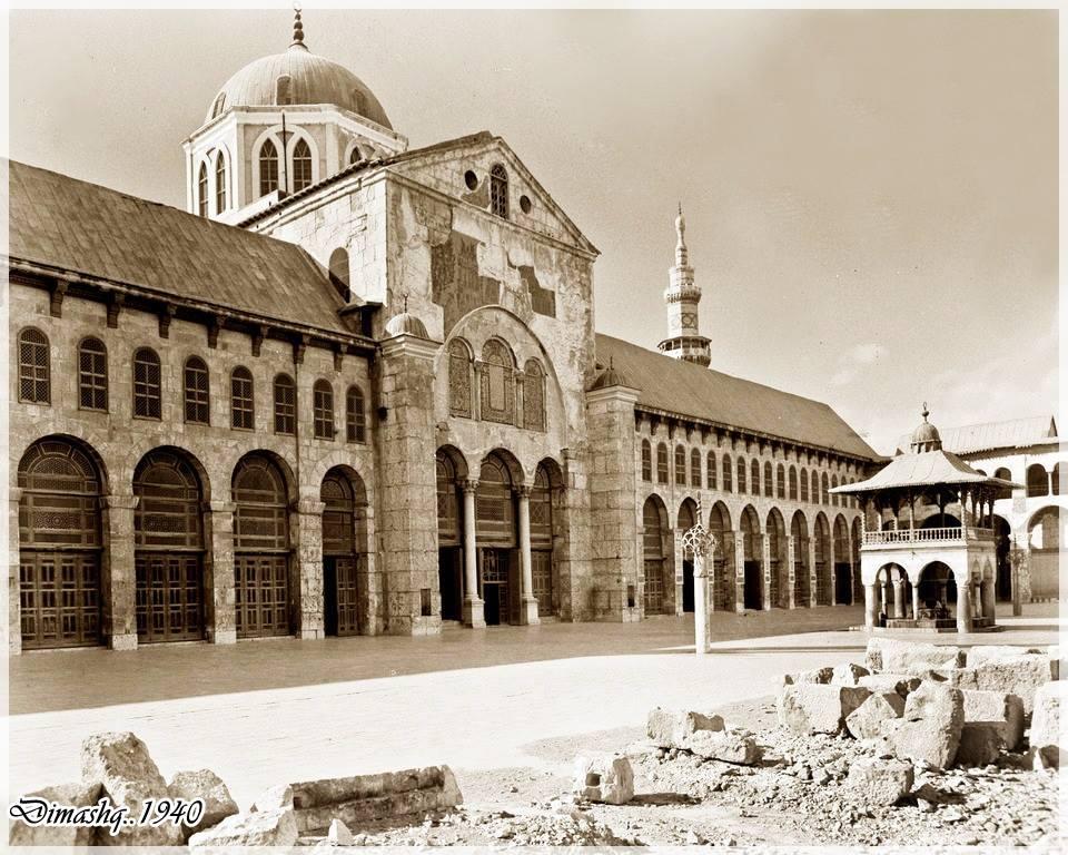 دمشق 1940 - صحن المسجد الأموي