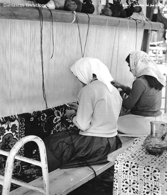 دمشق - جناح الصناعات اليدوية عام 1958