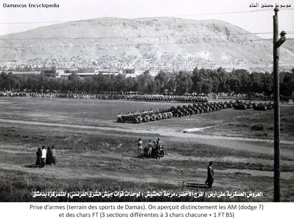 دمشق - العروض العسكرية على أرض لوحدات قوات جيش الشرق الفرنسي