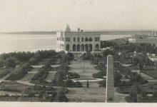 اللاذقية 1935- الحديقة العامة والكازينو ..