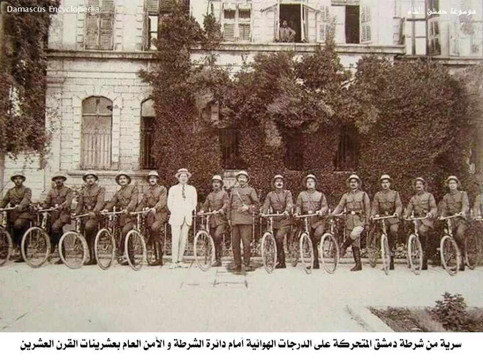 دمشق 1922-  سرية من شرطة دمشق المتحركة على الدرجات الهوائية