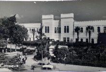 اللاذقية في الخمسينيات - مدرسة جول جمال